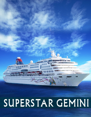 SuperStar Gemini