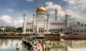 Brunei Packages Singapore | Brunei TourPackages | Resorts Brunei